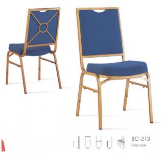 Scaun Restaurant/conferinta Albastru